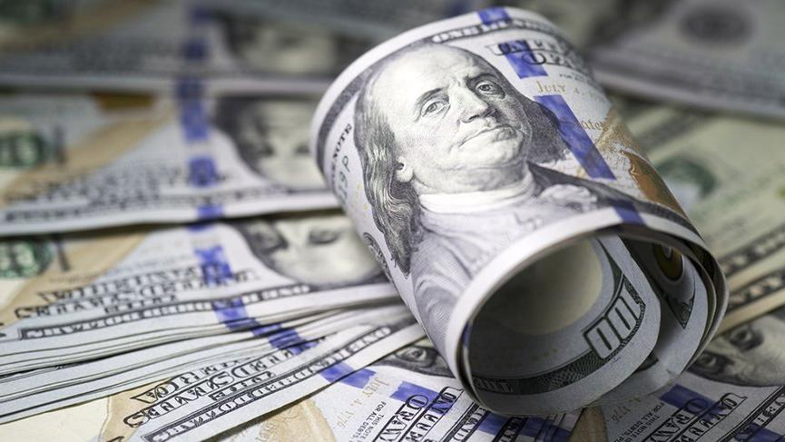 Dolar ne kadar oldu? (28.03.2018)
