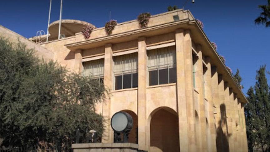 İsrail polisi Fransız konsolosluk çalışanını gözaltına aldı