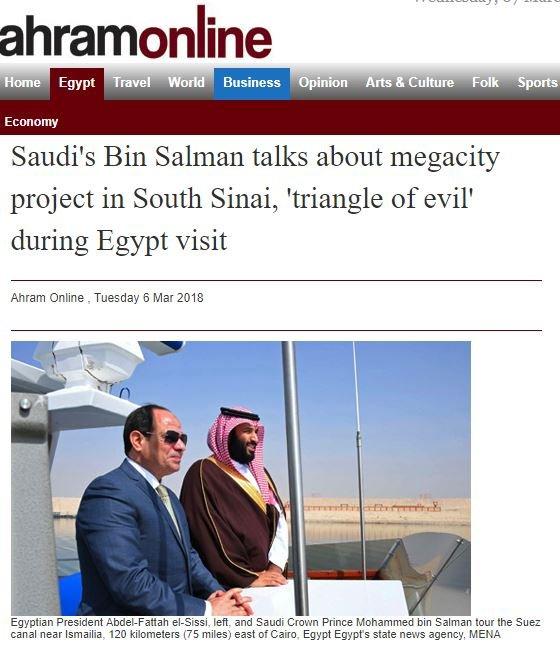 Prens Selman'ın açıklamaları Mısır basınında geniş yer buldu.