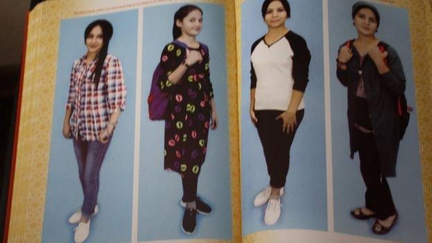 Yayınlanan kitapta hafta sonları için batılı kıyafetlerin tercih edilebileceği söyleniyor