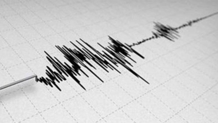 Son Dakika... Hendek'te 3.8 büyüklüğünde deprem