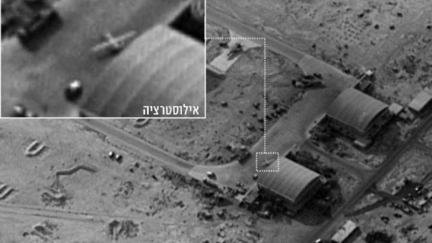 İsrail'den Suriye itirafı: Yeni bir dönem başlıyor