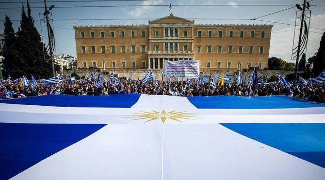 Yunanistan'dan FETÖ'cü askerler için açıklama yapıldı
