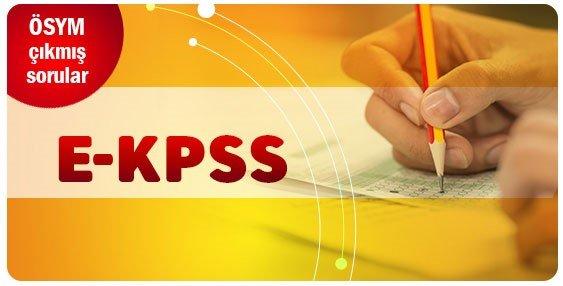 kitapsec_surmanset-adv-e-kpss