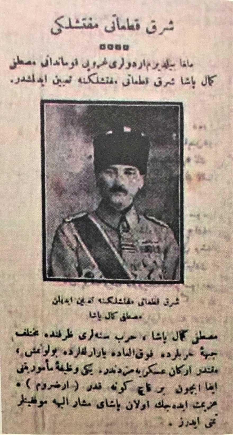 16 Mayıs 1919 tarihli Zaman. Savaşlarda büyük yarararlılıkları olmuş 'muktedir askerlerimizden' Mustafa Kemal Paşa'nın 'Şark Kıtaatı Müfettişliği'ne tayin edildiği belirtiliyor.