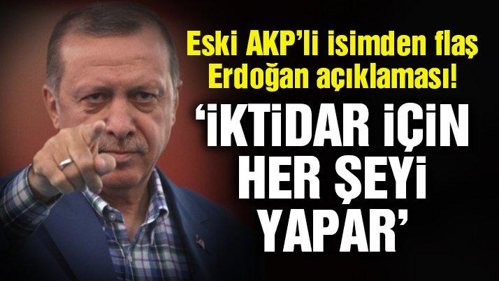 Eski AKP'li Abdüllatif Şener'den flaş Erdoğan açıklaması