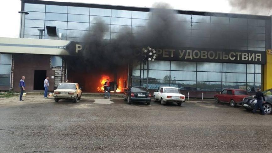 Rusya'da AVM yangını!