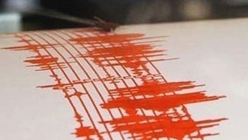 Merzifon'da 4.2 büyüklüğünde deprem