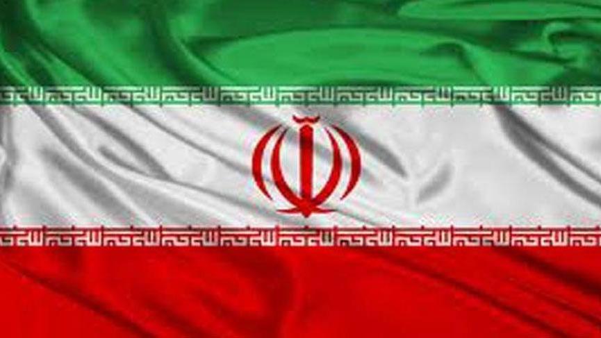 İran'a 18 milyar dolar para cezası kesildi!