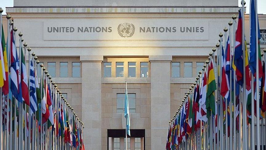 BM'den İsrail tepkisi!