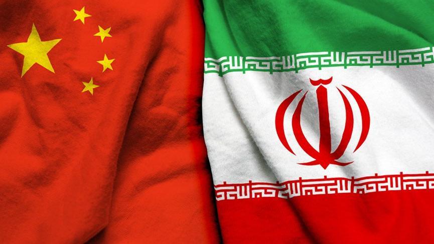 İran'la Çin arasında gerginlik