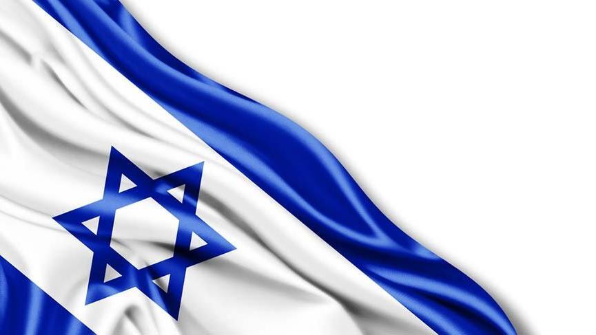 Son dakika: İsrail, Kudüs'te bulunan Türkiye Başkonsolosu'nun ülkeyi terk etmesini istedi