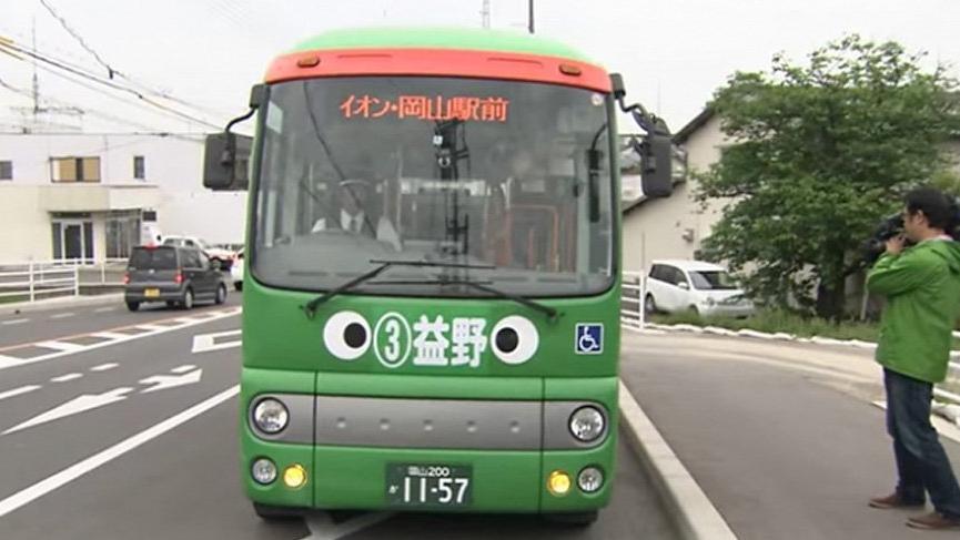 Otobüs şoförlerinden ilginç grev