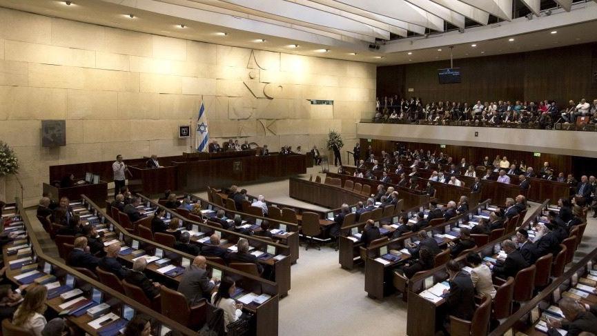 İsrail'den şaşırtan karar