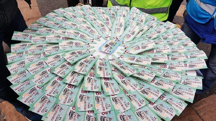 Milli Piyango sonuçları: 19 Mayıs MPİ çekiliş sonucu! Sıralı tam liste ve MPİ bilet sorgulama ekranı