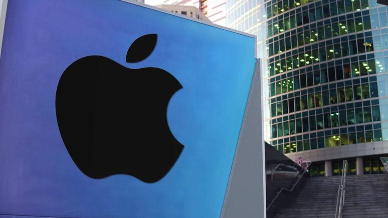 Apple dev projeden vazgeçti