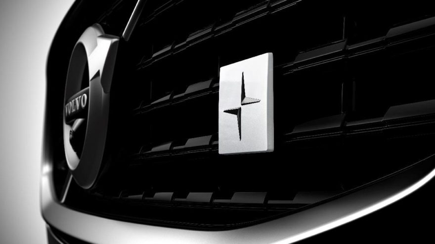 Polestar Engineered geliyor!