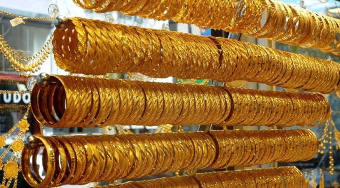 Cur Gold Prices June 21 What Are And Grams Of In The Quarter Today