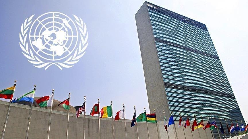 BM'den ABD'ye çağrı: Göçmen çocukları serbest bırakın
