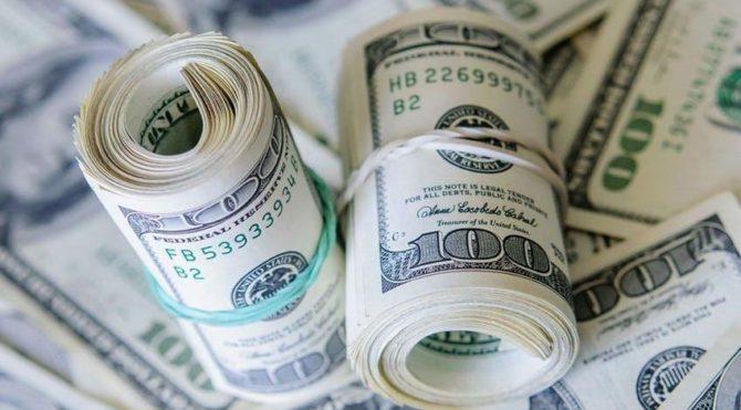 Dolar/TL  ne kadar oldu? (21.06.2018)