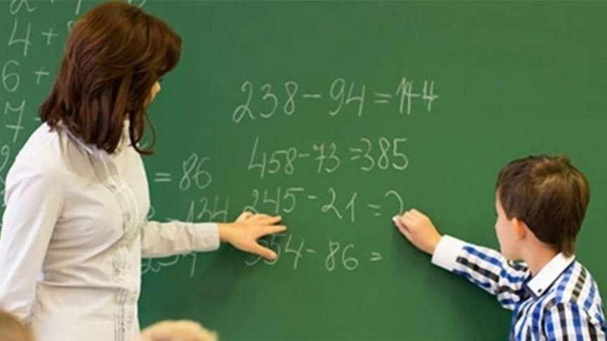 Engelli öğretmen atama sonuçları sorgulama sitemi: MEB açıkladı işte engelli öğretmen atamaları…