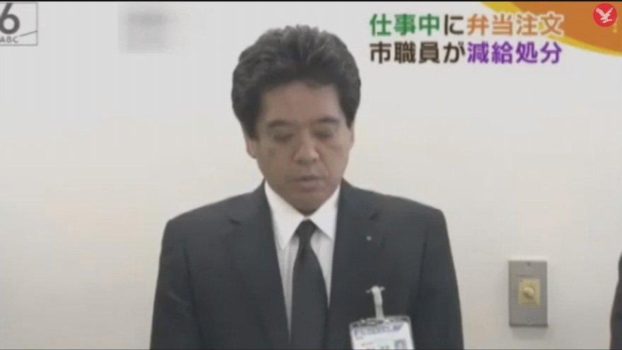 Japonya'da örnek davranış: Devlet TV'si çalışanı öğle yemeğine erken çıktığı için özür diledi