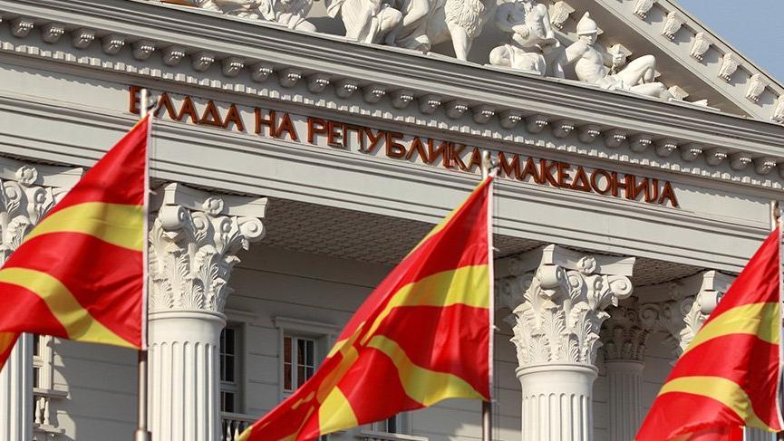 Yunanistan Makedonya'nın adının değiştiğini açıkladı