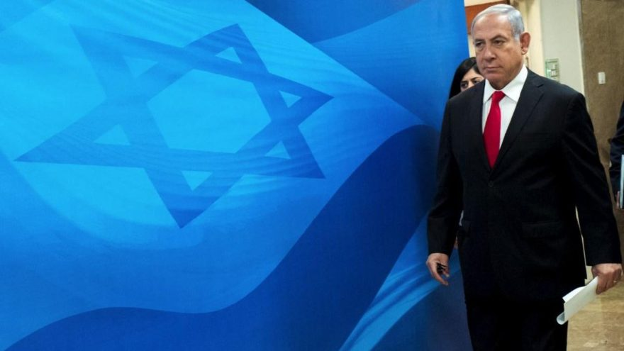 İsrail'den skandal karar: Seçim sonrasını bekleyeceğiz