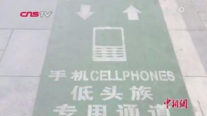 Bunu da gördük… Yolda cep telefonuna bakanlara ayrı şerit