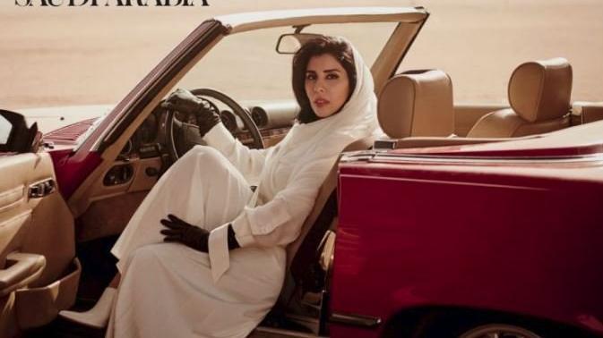 Tartışma yaratan kapaktan sonra Suudi Prenses kendini savundu