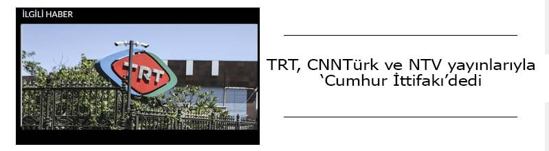trt-banner