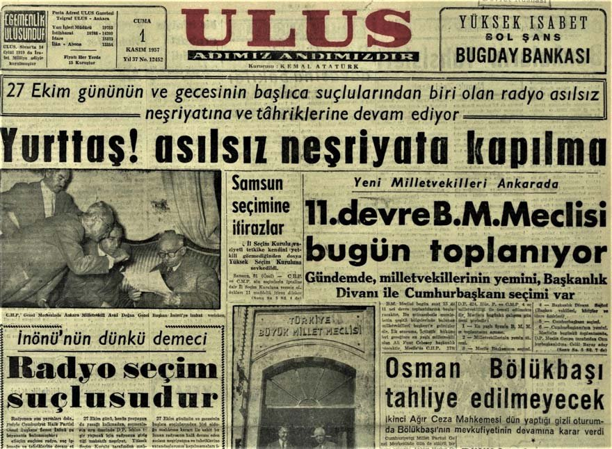 ulus-sm