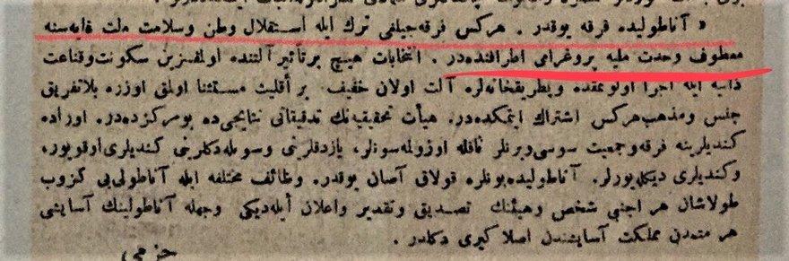 """Yeni Gün, 6 Aralık 1919. Atatürk'ün mülakatından bir bölüm: """"Anadolu'da fırka (parti) yoktur. Herkes fırkacılığı terk ile istiklali vatan ve selameti millet gayesine matuf vahdeti milliye programı erafındadır."""""""