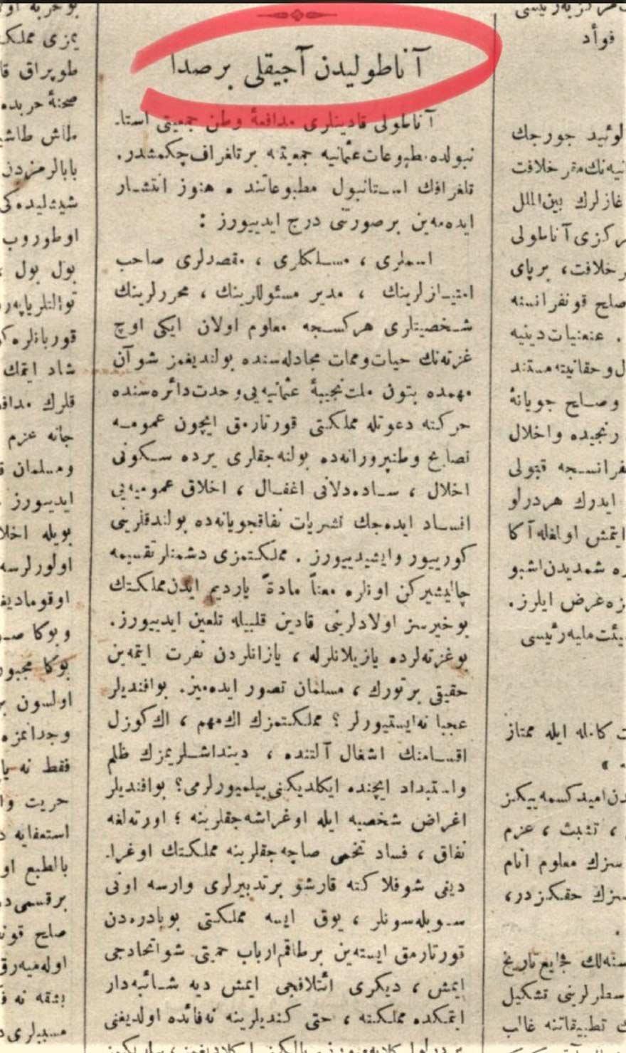 Hakimiyet-i Milliye, 2 Şubat, 1336 (1920), Sivas Anadolu Kadınları Müdafaa-i Vatan Cemiyeti'nin 'Anadolu'dan Acıklı Bir Sada' başlıklı bildirisi.