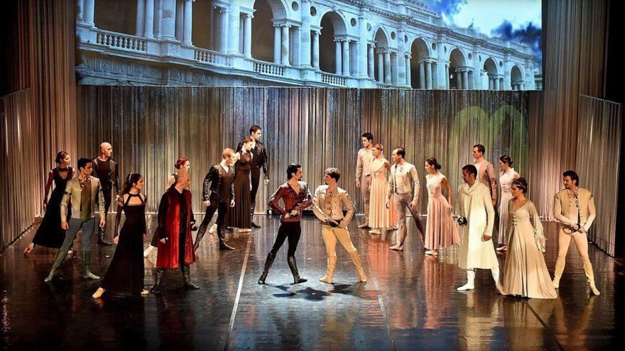 """Devlet Opera ve Balesi'yle ilgili açıklama: """"Faaliyetler devam edecek!"""""""
