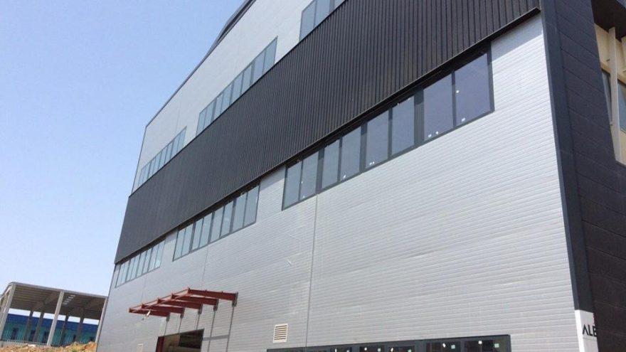 HKTM'ye 'LEED Gold' yeşil bina sertifikası