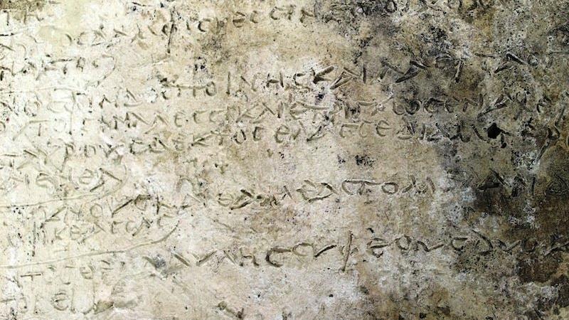 Odysseia'nın en eski tableti bulunmuş olabilir