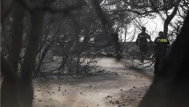 Bugün yangından kaçmaya çalışan 26 kişinin küle dönmüş bedenleri bulundu.