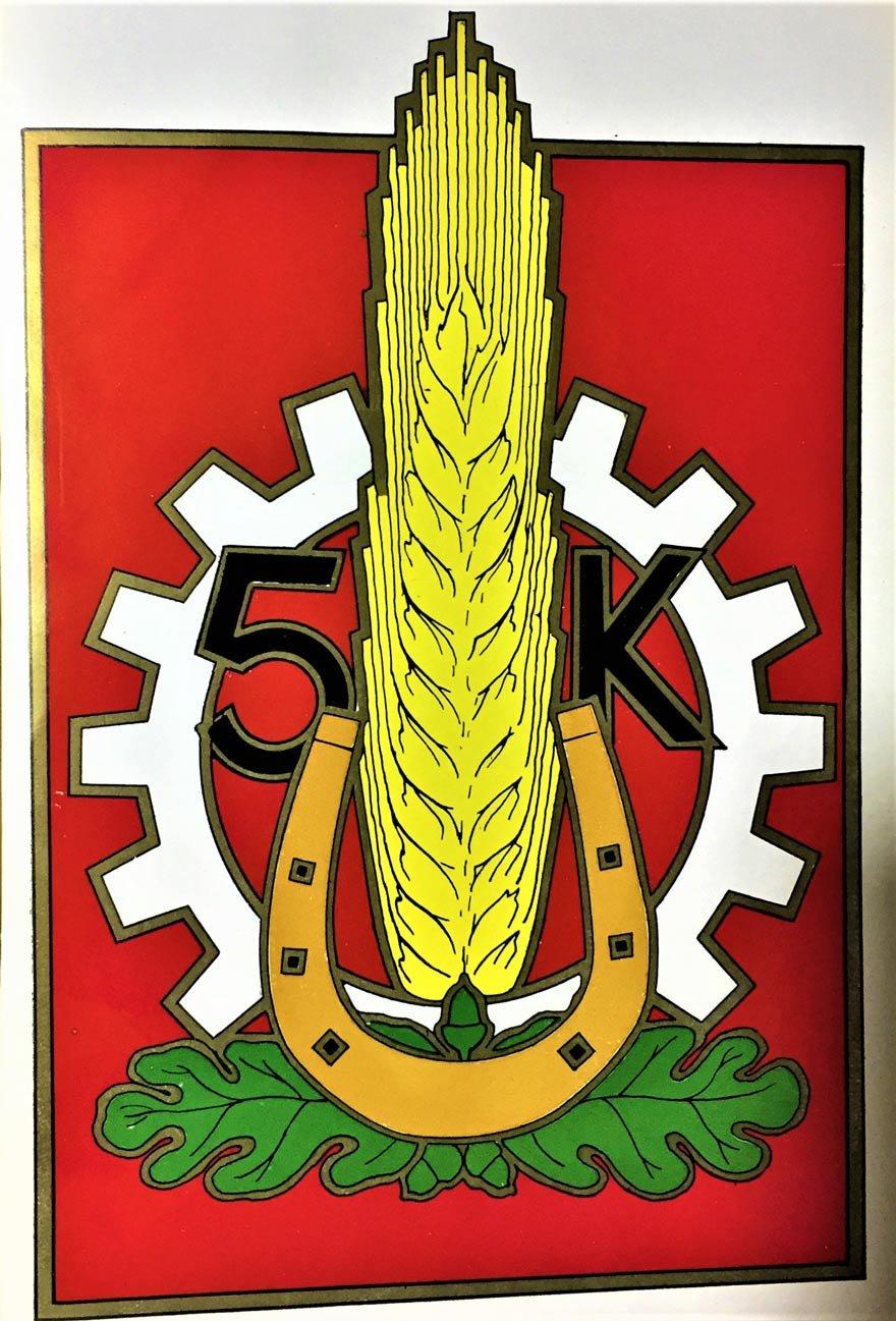 Cumhuriyetin 15. yıldönümünde hazırlanan Kalkınma Sembolü... 5K işareti kalkınma, kafa, kalp, kol, kuvvet anlamına geliyor...