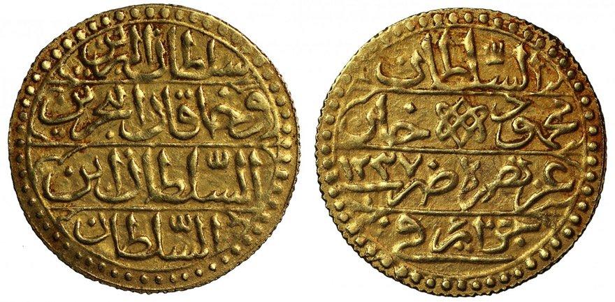 II. Mahmut döneminde paranın adı ve şekli 35 kez değiştirildi.
