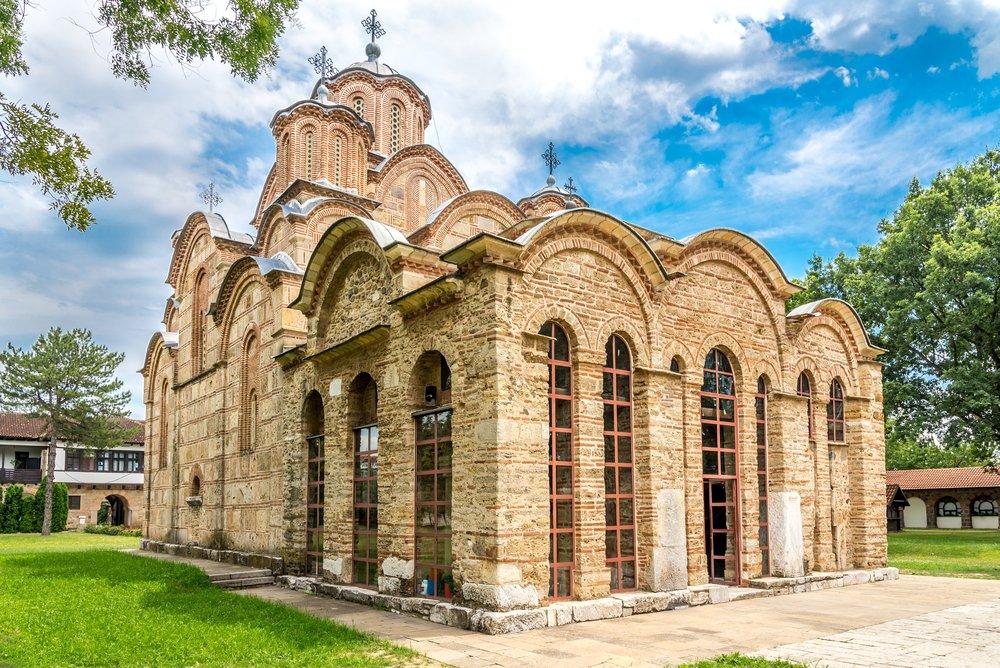 Gracanica Manastırı - Foto: Shutterstock