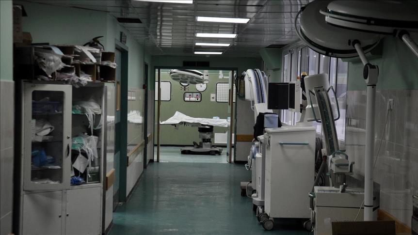 Sağlık Bakanlığı'ndan Gazze uyarısı… Hastanede kriz kapıda!