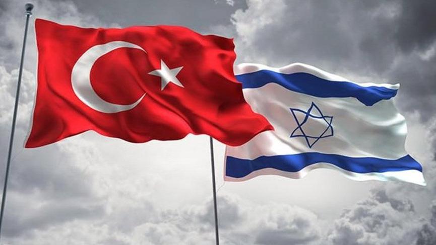 Dışişleri'nden İsrail'e sert kınama
