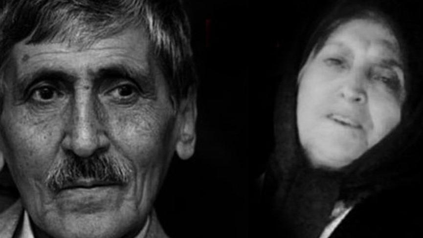 Pakize Karakoç vefat etti