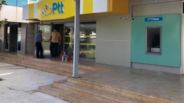 2018 PTT personel alımı: PTT sınav sonuçları ne zaman açıklanacak?