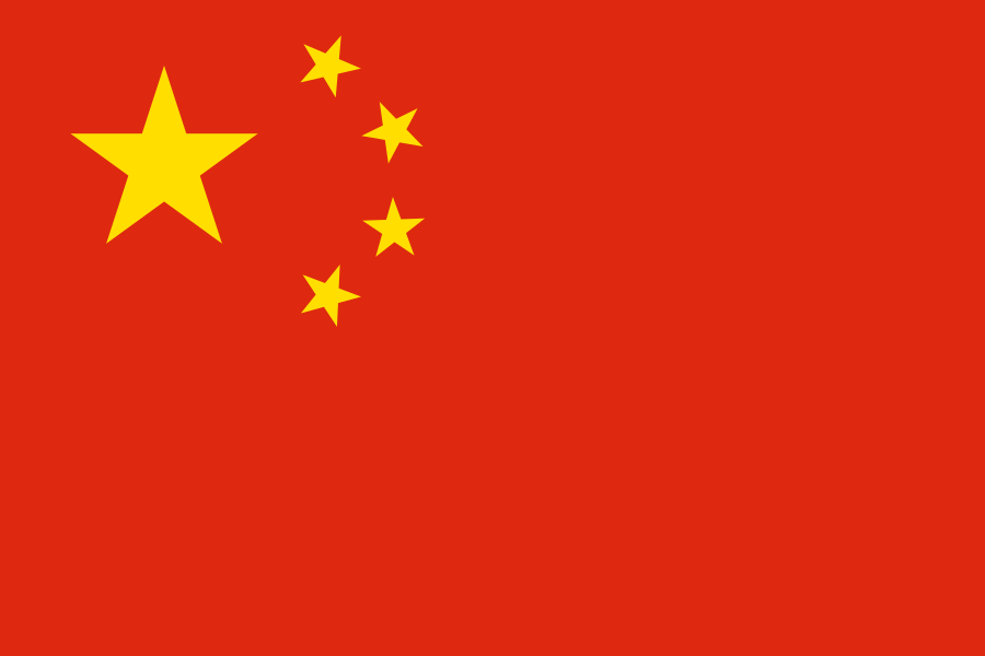 VİKİPEDİ900px-flag_of_the_peoples_republic_of_china