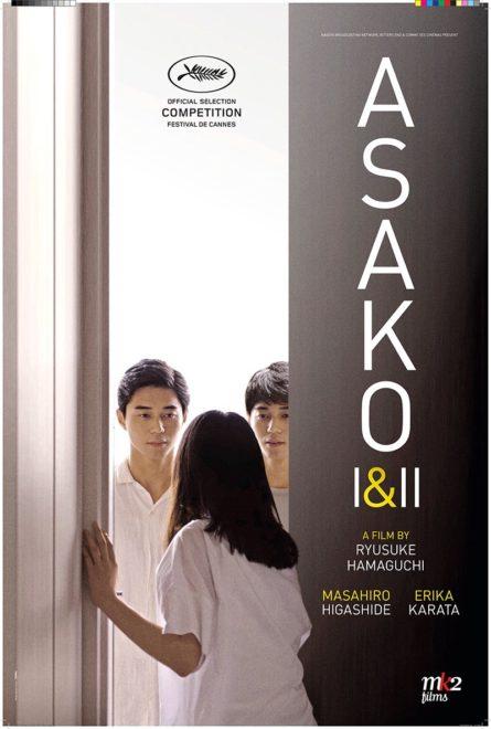 asako_poster_001