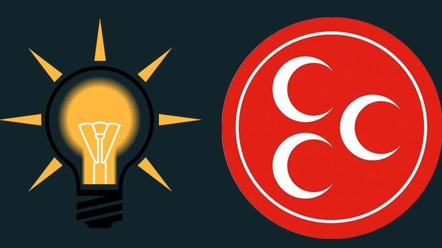 'AKP, MHP desteği olmazsa yerel seçimde 3 büyük ili kaybeder'