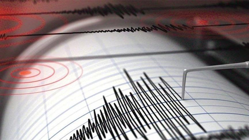 SON DEPREMLER   Amasya'da korkutan deprem!