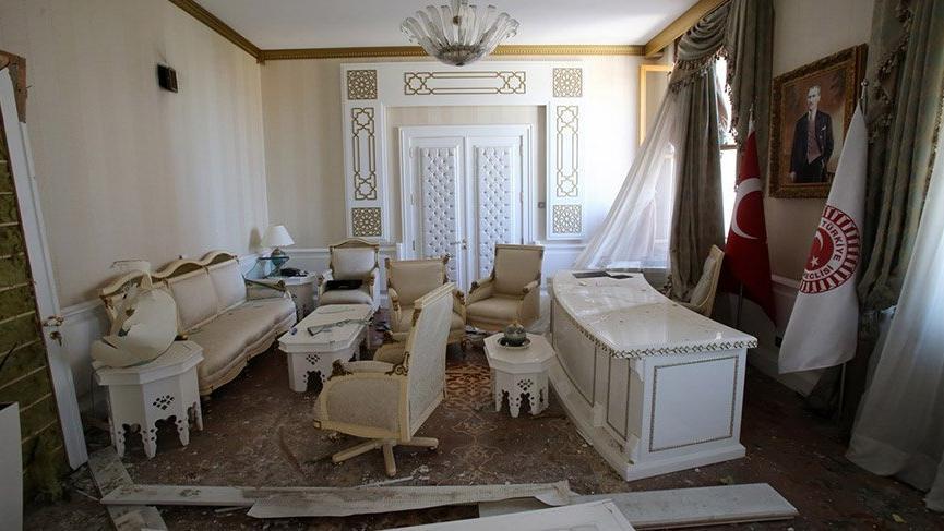 O oda Cumhurbaşkanı Erdoğan'a tahsis edildi